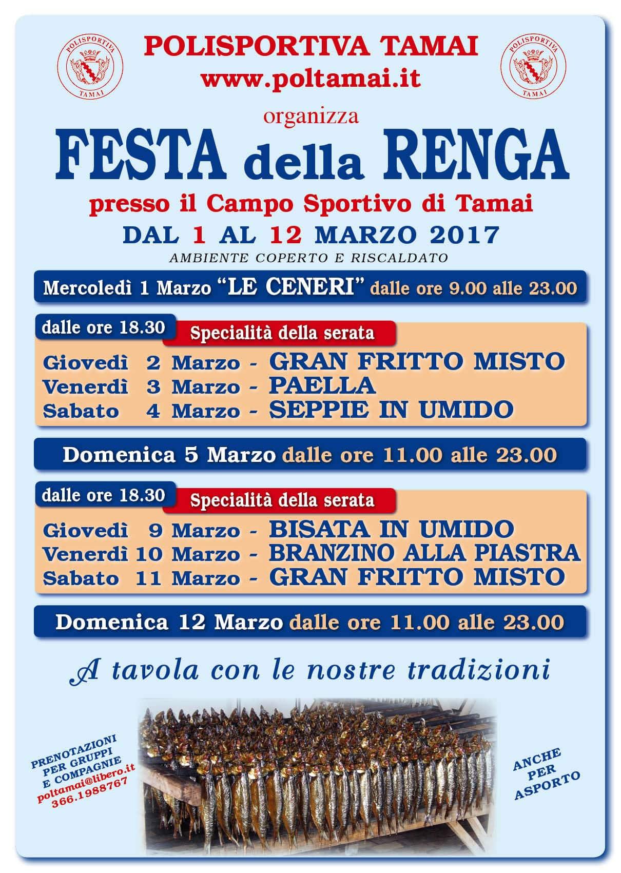 Manifesto Renga 2017